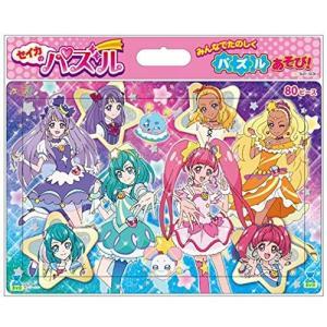 スター☆トゥインクルプリキュア セイカのパズル80ピース