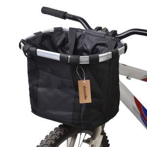 LIXADA 自転車カゴ 自転車前カゴ バスケット 7色 脱着式 折り畳み 防水 取り付け簡単 ショッピング 通勤 サイクリング クロスバイク 小径車などに最適|lineshonpo