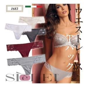SIELEI/シェレイ【BASIC LACE(ベーシックレース)】 インポートランジェリー/ストレッチレース マイクロファイバー/エコテックス規格100 ソングショーツ|lingerie-felice