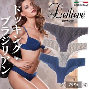 Leilieve/レイリエヴ【Dancer(ダンサー)】 イタリアインポート レオパード柄/ダイヤ柄プリント ビーズ/カラーラインストーン ブラジリアンショーツ|lingerie-felice
