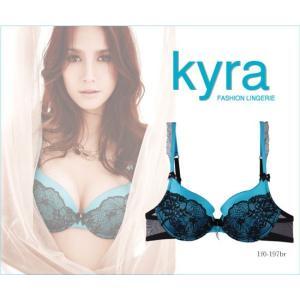 送料無料 Kyra【キーラ】デザインレース 3/4カップブラジャー|lingerie-felice