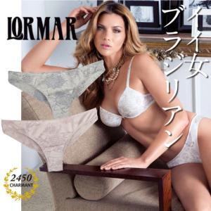 LORMAR/ロルマー【CHARMANT】シャルマン イタリアインポートランジェリー モダール コットン シームレス フラワープリント ブラジリアンショーツ|lingerie-felice