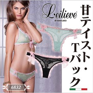 Leilieve/レイリエヴ 【Ose-4】オゼ-4 シースルー/イタリアランジェリー オールストレッチレース バイカラー リボン Tバック /イタリア/インポート|lingerie-felice