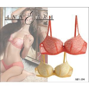 アンブラ  ANNEBRA  【DAISY/デージー】花柄レース Little Bit ボリュームアップ 3/4カップ・ブラジャー(B・Cカップ)|lingerie-felice