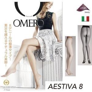 OMERO【オメロ】オールスルー/ライクラ/AESTIVA 8den SUMMER LINE Collection オールシーズン  ベーシック シアーストッキング|lingerie-felice