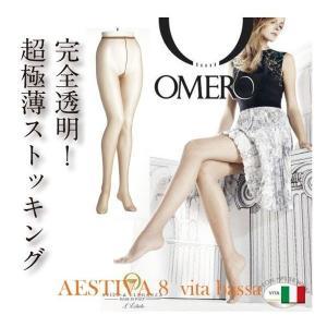 【期間限定SALE】OMERO/オールスルー【オメロ】AESTIVA 8  vita bassa ライクラファイバー ローウエスト オールシーズン つま先スルー  8デニール シアータイツ|lingerie-felice