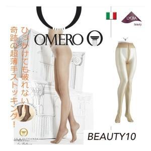 OMERO【オメロ】オールスルー/ライクラ/BEAUTY 10den BEAUTY LINE Collection オールシーズン  つま先シームレス ベーシック ストッキング|lingerie-felice