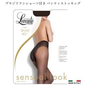 Levante/レバンテ BRASIL 40den ブラジリアンショーツ付き パンティストッキング|lingerie-felice
