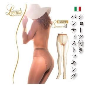 Levante/レバンテ BRASIL SUMMER 8den ブラジリアンショーツ付き 極薄パンティストッキング|lingerie-felice