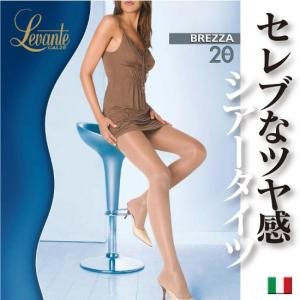 Levante【レバンテ】BREZZA20 オールシーズン /ライクラファイバー/つま先補強付き シアータイツ|lingerie-felice
