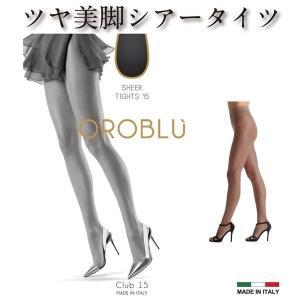 OROBLU【オロブル】club15/オールスルー  オールシーズン/つま先スルー シアータイツ/インポートストッキング|lingerie-felice