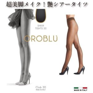 OROBLU【オロブル】club20/オールスルー インポートシアータイツ オールシーズン インポートストッキング|lingerie-felice