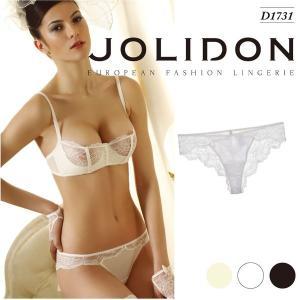 Jolidon/ジョリドン【PEARLS(パールズ)】  直輸入 ヨーロッパ インポートランジェリー   ヨーロッパ Tバック  ブラジリアンショーツ|lingerie-felice