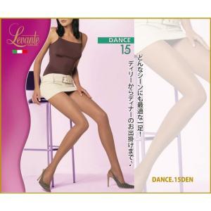 Levante/レバンテ DANCE 15den オールシーズン ベーシックパンティ ストッキング|lingerie-felice