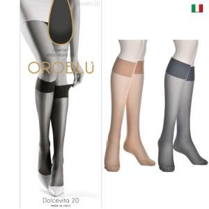 【OROBLU】(オロブル)  Dolcevita 20 COMFORT  KNEE - HIGHS インポートタイツ  20デニール ショートストッキング つま先補強 コンフォート膝丈タイツ|lingerie-felice
