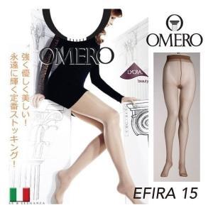 OMERO【オメロ】Efira 15 オールシーズン ライクラファイバー つま先フラット補強付き ベーシックストッキング オールスルー/ イタリアストッキング|lingerie-felice