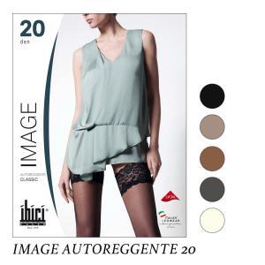 ibici【イビチ】 イタリア製 Imageガーターストッキング/ライクラ 20-Bas Jarretiere シリコンストッパーベルト付|lingerie-felice