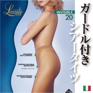 Levante【レバンテ】INVISIBLE20 オールシーズン /ライクラファイバー/つま先スルー ガードル付きシアータイツ|lingerie-felice