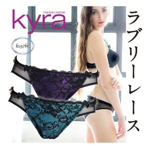Kyra/キーラ【K197bi】インポートランジェリーエンブロイダリーレース フリル リボンサテン/ビキニ ショーツ|lingerie-felice