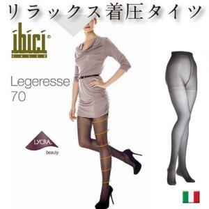 ibici【イビチ】LEGERESSE 70 オールシーズン ライクラファイバー 70デニール サポートタイプ つま先補強付き 着圧タイツ|lingerie-felice