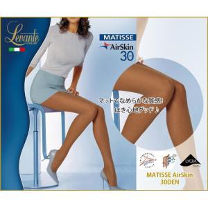 Levante/レバンテ MATISSE AirSkin 30den 3Dライクラ マット タイツ/オールスルー/インポートストッキング|lingerie-felice