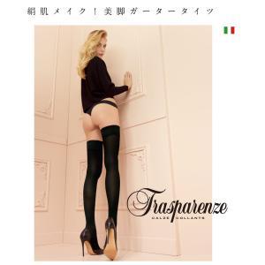 【Trasparenze】  Miranda 70   autoreggente インポートガータータイツ  70デニール  シリコンストッパー付き ガータータイツ|lingerie-felice