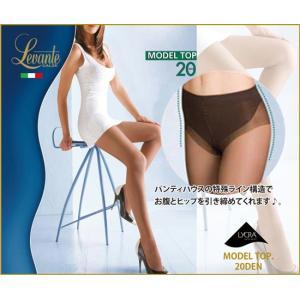 Levante/レバンテ /サテンマット シアータイツ/イタリア製/インポートストッキング/ライクラ/モデル トップ20/お尻もサポート/|lingerie-felice