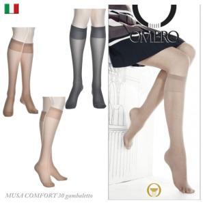OMERO【オメロ】MUSA COMFORT 30 gambaletto インポートストッキング つま先フラット補強 マット 半透明  30デニール  2足組 膝丈シアータイツ|lingerie-felice