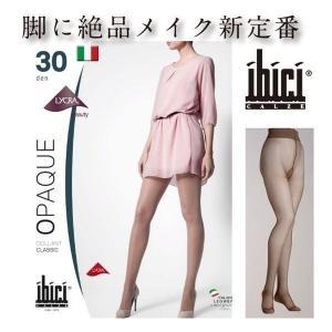 ibici【イビチ】OPAQUE 30DEN CLASSICS LINE Collection  オールシーズン ディリーユース マットタイプ ベーシックストッキング|lingerie-felice