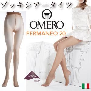 OMERO【オメロ】PERMANEO20  オールスルー/ゾッキ/ノンラン加工/ヒップスルー つま先スルー/コットンマチ インポートストッキング/イタリア製|lingerie-felice