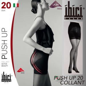 ibici【イビチ】PUSH UP 20DEN ライクラビューティーファブリック ダブル仕様 シェイプアップ ガードルストッキング  補整 ヒップアップ|lingerie-felice