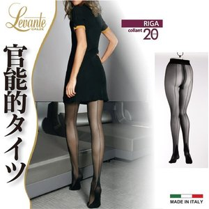Levante【レバンテ】RIGA20 オールシーズン ライクラファイバーつま先補強付き バックシーム シアータイツ|lingerie-felice