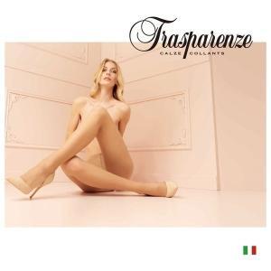 【Trasparenze(トラスパレンツェ)】  Rosy 20 インポートシアータイツ  20デニール 極薄ストッキング  フラットシーム シアータイツ|lingerie-felice