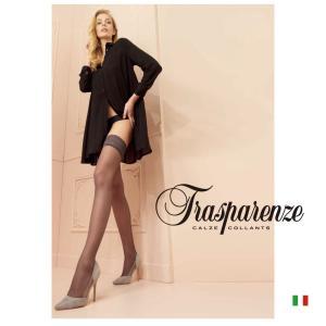 【Trasparenze(トラスパレンツェ)】  Rosy 20 Autoreggente インポートガーターシアータイツ  20デニール ガーターストッキング  ガーターベルト不要|lingerie-felice