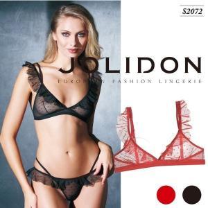 new products b450e 25faf クロエ ブラジャーの商品一覧|ファッション 通販 - Yahoo ...