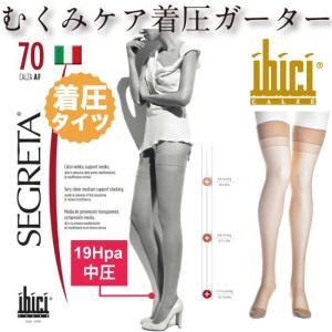 ibici【イビチ セグレタ 】SEGRETA70CALZA オールシーズン ライクラファイバー つま先かかと補強付き 着圧ガーターシアータイツ 70デニール|lingerie-felice