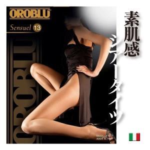 OROBLU【オロブル】sensuel13 インポートシアータイツ オールシーズン/つま先スルー/コットンガゼット シアータイツ/オールスルー/|lingerie-felice