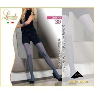 Levante/レバンテ SHEENY 30den シャイニーラメ オペークタイツ|lingerie-felice