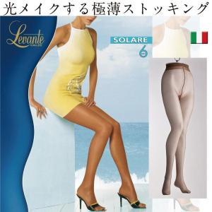 オールスルーLevante/レバンテ SOLARE 6den 極薄 パンティ ストッキング/6デニール/イタリア製/インポート/|lingerie-felice