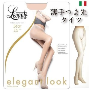 Levante【レバンテ】STAR 15 elegant look オールシーズン  つま先スルー  オールスルー 15デニール シアータイツ|lingerie-felice