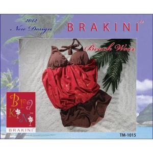BRAKINI【ブラキニ】ラメ入り ブラウン・ワイン ワンピース水着 lingerie-felice