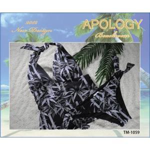 APOLOGY【アポロギー】タンキニ・バンブー柄 2点セット水着|lingerie-felice