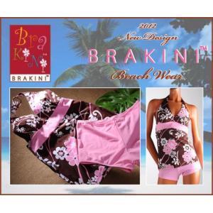 BRAKINI【ブラキニ】ナチュラルタンク2点セット水着|lingerie-felice