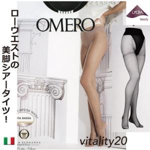 OMERO【オメロ】Vitality 20 vita bassa ライクラファイバー つま先スルー ローウエスト シアータイツ|lingerie-felice