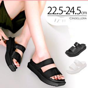ローウエッジオープントゥーサンダル レディース ミュール 靴 シャークソール ローウエッジ 美脚サンダル ビーチ 厚底 履きやすい ブラック 黒 ホワイト 白|lingxiayuu
