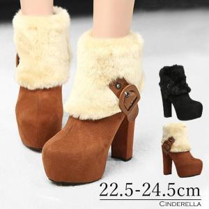12 5cmヒール ファーブーツ ショートブーツ 靴 スエード調 ファスナー付 ベルト 大きいサイズあり ストーム チャンキーヒール st5333 lingxiayuu