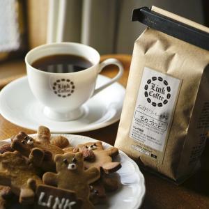 コーヒー豆 200g モカブレンド 自家焙煎  香り アロマ|link-coffee