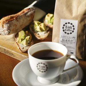 コーヒー豆 200g フレンチブレンド 自家焙煎 ホットコーヒー アイスコーヒー 水出しコーヒー ダッチコーヒー コールドブリュー|link-coffee