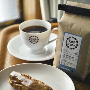コーヒー豆 200g ドミニカ 自家焙煎|link-coffee