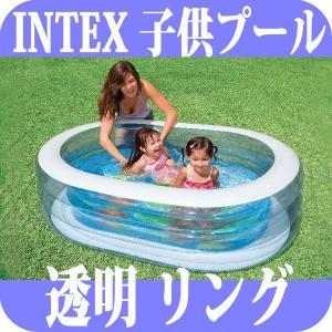 ビニールプール 子供用 プール ベランダサイズ 透明リング...